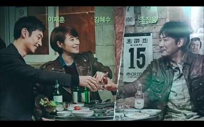 Signal - Lee Je Hoon, Kim Hye Soo, Jo Jin Woong 3