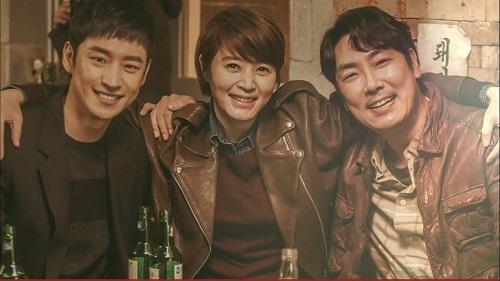 Image result for signal korean drama