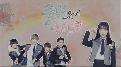 Click Your Heart Korean Drama - Baek Ju Ho, Kang Cha Ni, Kim Da Won, and Kim Ro Woon, and Kwon Mi Na