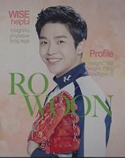Click Your Heart Korean Drama - Kim Ro Woon