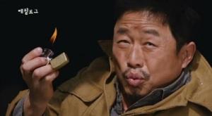 Come Back Ahjussi - Lee Moon Shik