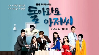 Come Back Ahjussi - Rain, Oh Yeon Seo, Honey Lee