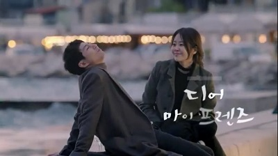 Dear My Friends Korean Drama - Jo In Sung and Go Hyun Jung