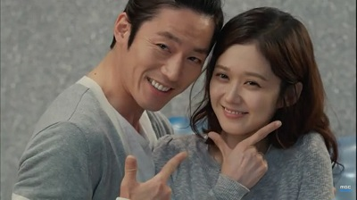 Fated to Love You Korean Drama - Jang Hyuk and Jang Na Ra
