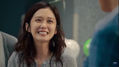 Fated to Love You Korean Drama - Jang Na Ra