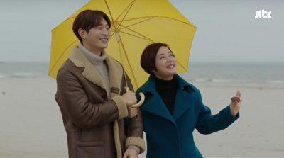 Madame Antoine Korean Drama - Jung Jin Woon and Jang Mi Hee