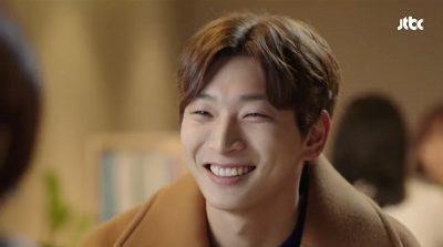 Madame Antoine Korean Drama - Jung Jin Woon