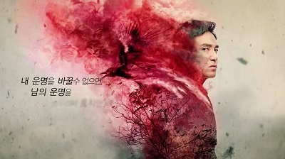 Master: God of Noodles Korean Drama - Jo Jae Hyun