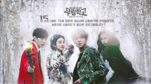 Moorim School Korean Drama - Hong Bin, Seo Ye Ji, Lee Hyun Woo, and Eugene Jung