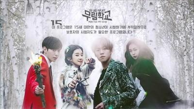 Moorim School Korean Drama - Hong Bin, Seo Ye Ji, Lee Hyun Woo, and Eugene Jung