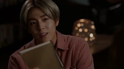 Moorim School Korean Drama - Lee Hyun Woo