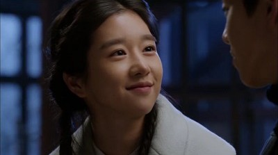 Moorim School Korean Drama - Seo Ye Ji