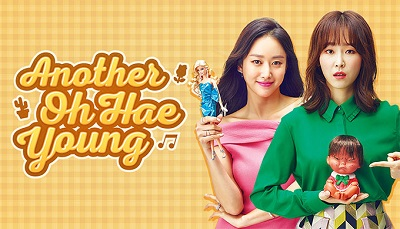Another Oh Hae Young Korean Drama - Seo Hyun Jin and Jeon Hye Bin