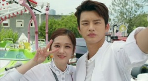 I Remember You Korean Drama - Seo In Guk and Jang Na Ra