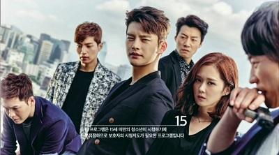 I Remember You Korean Drama - Seo In Guk and Jang Na Ra