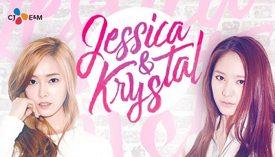 Jessica and Krystal Korean Variety
