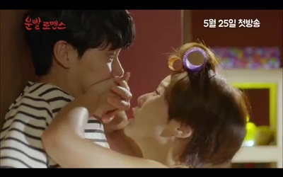Lucky Romance Korean Drama - Ryu Jun Yeol and Hwang Jung Eum