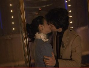My Girl Korean Drama - Lee Dong Wook and Lee Da Hae Kiss