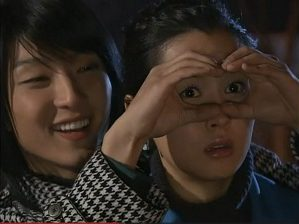 My Girl Korean Drama - Lee Joon Gi and Lee Da Hae