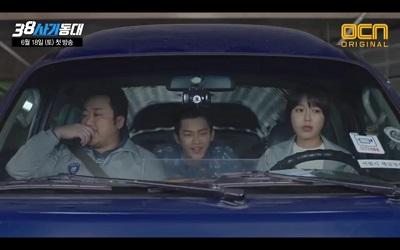 Police Unit 38 Korean Drama - Ma Dong Suk, Seo In Guk and Sooyoung