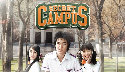 Secret Campus Korean Drama - Lee Min Ho and Park Bo Young