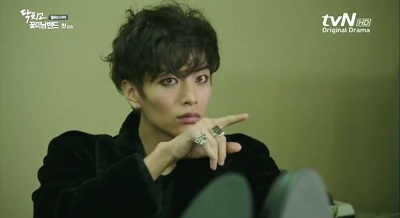 Shut Up Flower Boy Band Korean Drama - Lee Min Ki