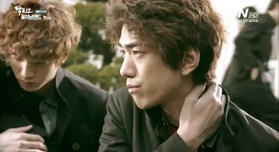 Shut Up Flower Boy Band Korean Drama - Sung Joon