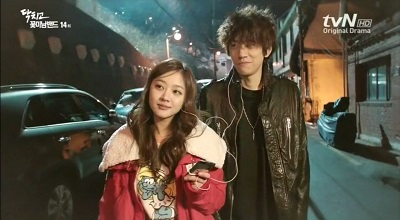 Shut Up Flower Boy Band Korean Drama - Sung Joon and Jo Bo Ah