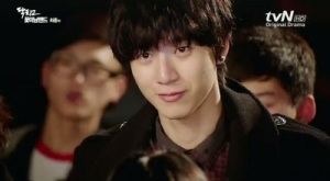 Shut Up Flower Boy Band Korean Drama - Yoo Min Kyu