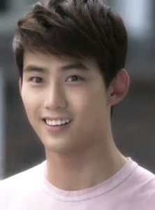 Bring it On, Ghost Korean Drama - Taecyeon