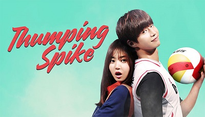 Thumping Spike Korean Drama - Song Jae Rim and Hwang Seung Eon