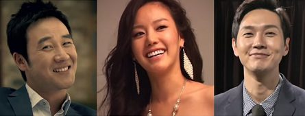 Wanted Korean Drama - Uhm Tae Woong, Kim Ah Joong, Ji Hyun Woo