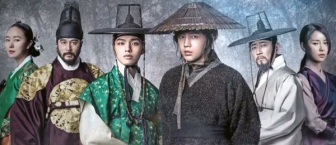 Daebak Korean Drama - Jang Geun Suk and Yeo Jin Goo