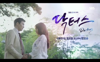 Doctors Korean Drama - Kim Rae Won and Park Shin Hye
