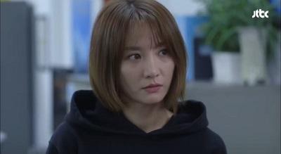 Falling for Innocence Korean Drama - Jo Eun Ji