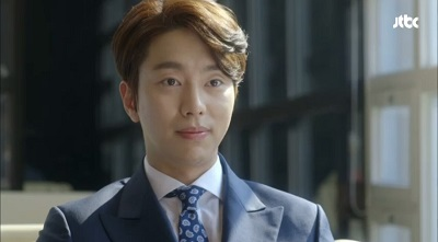 Falling for Innocence Korean Drama - Yoon Hyun Min