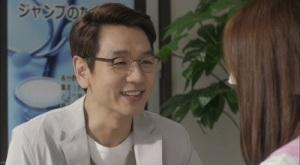 Goodbye Mr. Black - Kim Tae Woo