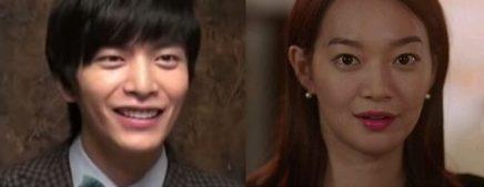 Lee Min Ki and Shin Min Ah