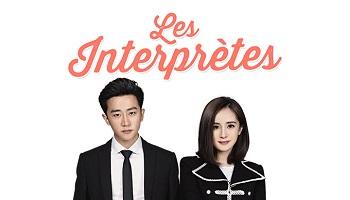 LesInterpretes