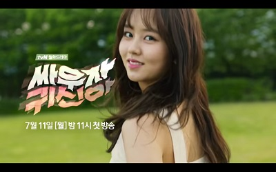 Let's Fight Ghost - Kim So Hyun