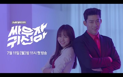 Scary Ghosts Abound in New Trailers for Korean Drama Let's Fight
