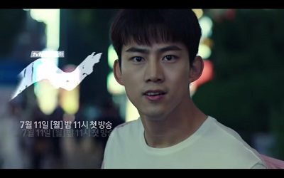Let's Fight Ghost - Taecyeon