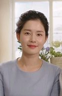 My Sassy Girl Korean Drama - Kim Joo Hyun