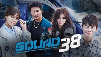 Police Unit 38 Korean Drama - Seo In Guk, Sooyoung, Ma Dong Suk