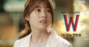 W - Two Worlds Korean Drama - Han Hyo Joo