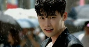 W Two Worlds - Lee Jong Suk 2