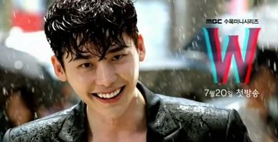 W Two Worlds - Lee Jong Suk