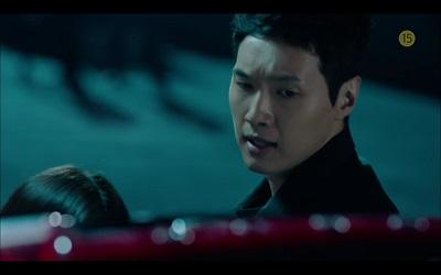 Wanted Korean Drama - Ji Hyun Woo