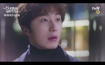 Cinderella and the Four Knights - Jung Il Woo 2