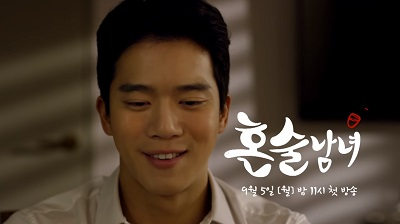 Drinking Solo Korean Drama - Ha Suk Jin